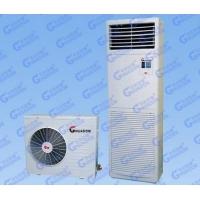 防爆空调|防爆柜式空调|BKGR防爆空调器(柜式)
