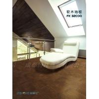 成都软木地板-出口欧美-森豪仕软木地板
