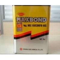 韩国Maxbond UL黄胶
