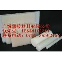廣東的PBT板,黑色PBT板,耐高溫PBT板