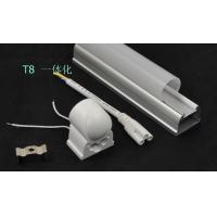 T8LED一体化外壳铝基板槽宽16MM  1.2米