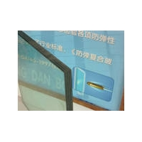 郑州金泰玻璃有限公司防弹玻璃