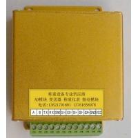 化工配料控制器A/D 基于PLC的称重配料控制器a/d  称