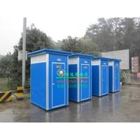 成都恒远活动房~移动厕所、机械打包移动卫生间、发泡厕所