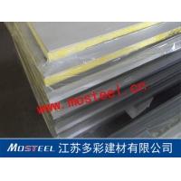 江苏屋面板 屋面板生产,屋面板