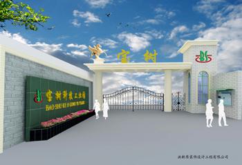 深圳工业大门设计,深圳工厂大门设计