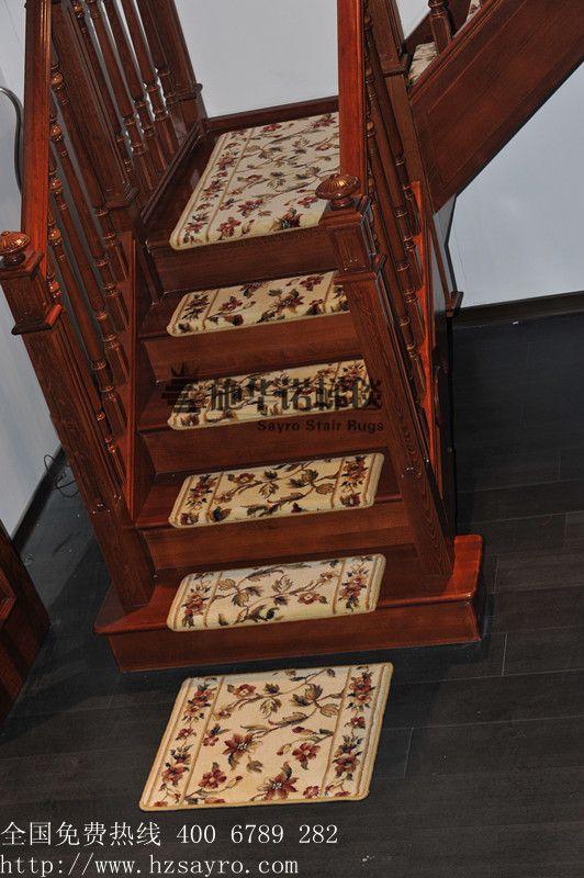 别墅楼梯垫/别墅楼梯地毯/别墅楼梯踏毯