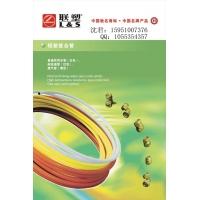 南京联塑铝塑复合管