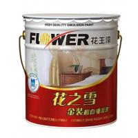 花之雪金装超白墙面漆