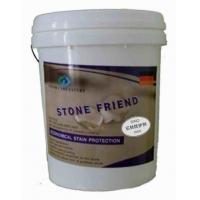 水性石材防护剂,石材水性防护剂