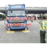 """桂丰""""便携式轴重仪""""河南路政专用"""
