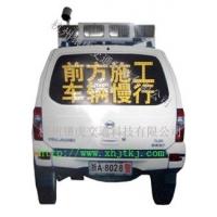 太阳能警车标志模型,led警示标志牌