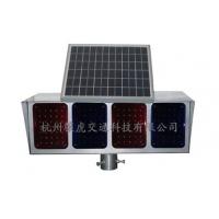 供应四川高速专用太阳能红蓝爆闪灯,重庆高速专用太阳能爆闪灯