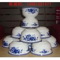 北京餐具批发 家用套装餐具 高档餐具礼品 景德镇高白瓷环保餐