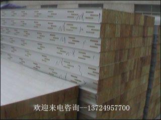 广东岩棉夹芯板佛山彩钢岩棉夹芯板