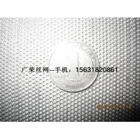 不锈钢多孔板、镀锌板多孔板、铝板多孔板、铁板多孔板