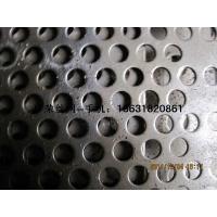 铁板冲孔网、冲孔铁板、铁板冲孔网板、铁网筛板