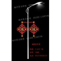 鹤岗 led灯杆造型灯-福到中华-景观灯-哥力照明