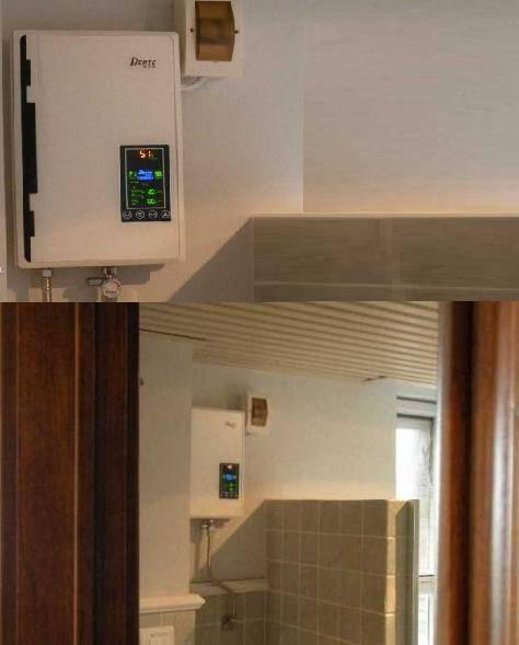 德恩特热水器 E85遥控器