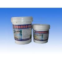 K11防水涂料 K11通用型防水涂料 K11防水浆料