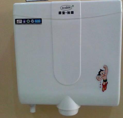 成都摩登·柏璐整体卫浴-摩登·柏璐双按水箱