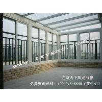 钢化玻璃阳光房