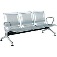 鑫裕丰防静电钢排椅多人位排椅