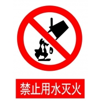 配电所安全警示标识牌报价 河北重信誉电力安全警示标牌