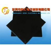 黑色环氧树脂板,黑色环氧板,黑色FR4板