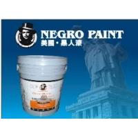 黑人欧标高弹性外墙漆
