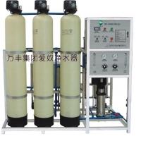 净水器直饮水机纯水机环保水卫士.龙头虑水器、龙头家用净水器