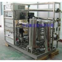 厂家净水器:净水器 净水机 纯水机 中央净水器