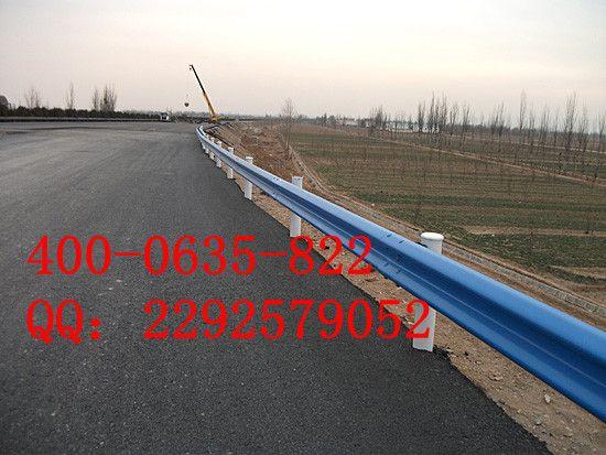 高速公路护栏板,防撞波形护栏板,喷塑蓝色护栏板 山东华安