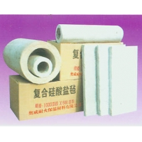 重庆保温材料-华阳保温材料-复合硅酸盐(镁)毡