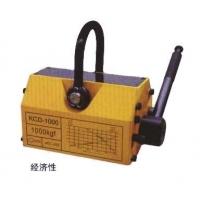 进口永磁起重器/永磁吸吊器