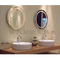 卫浴镜金属远红外、电子防雾膜、加热片、电热膜