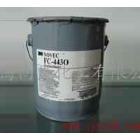 3M 氟碳表面活性剂 FC-4432