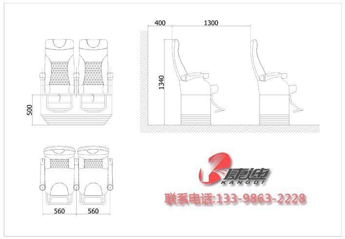影院特效座椅尺寸图