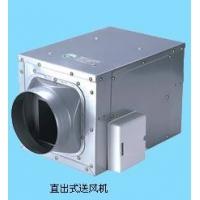 静音型送风机—直出式离心扇-杭州送风机销售