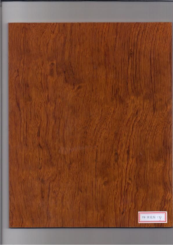 胡桃木饰面板