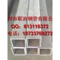 抚顺国标精密方管/非标镀锌矩形管