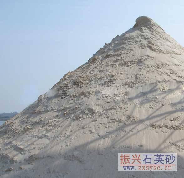 河南洛阳石英砂厂家销售铸造石英砂