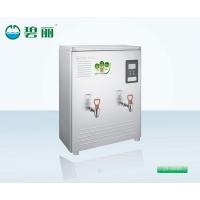 重慶節能開水器,商用飲水機,學校飲水機,工程飲水機