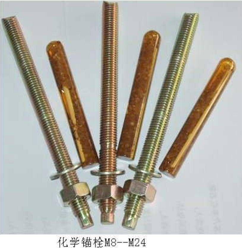 4.8级化学锚栓
