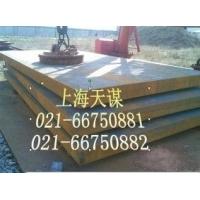 Q345qD桥梁用钢板 低合金钢板 中厚板 武钢直供特价钢板