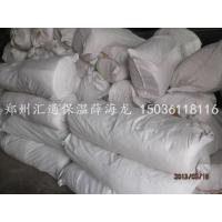 郑州硅酸铝针刺毡河南硅酸铝针刺毡