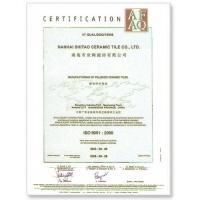 ISO 9001:2000证书
