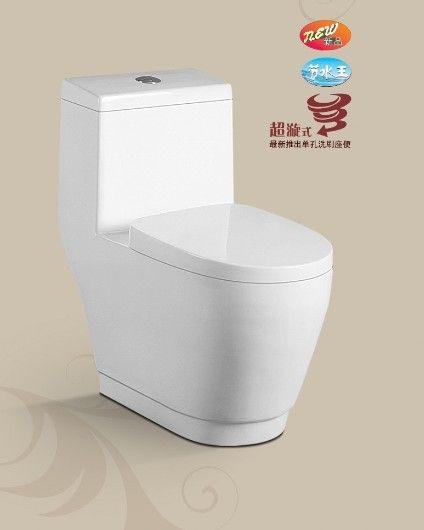 米自洁釉962节水王单孔吸式坐便器诚征洁具经销商产品图片,劳拉