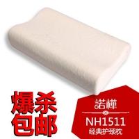 诺桦NH1511经典记忆枕