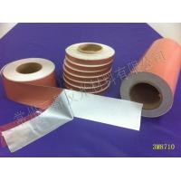 3M8710反光热贴膜、3M8710反光条